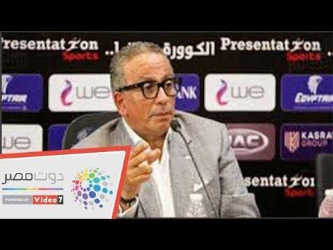 عمرو الجنايني: حسن حلمى كان زملكاوي ورئيس اتحاد كرة عادي