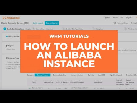 WHM Tutorials - How to Launch an Alibaba Instance