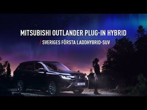 Mitsubishi Outlander Plug-in Hybrid 100 Year Edition