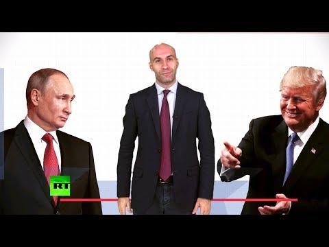 Фантазии и абсурд: встреча Путина и Трампа не даёт покоя западным СМИ