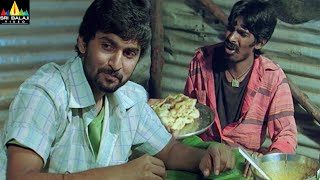 Bheemeili Kabaddi Jattu Movie Nani and Dhanraj Comedy Scenes Back to Back @SriBalajiMovies - SRIBALAJIMOVIES