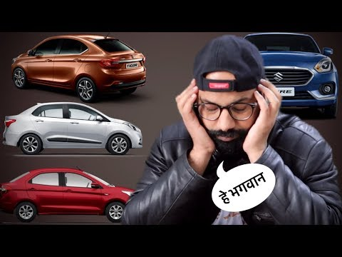 connectYoutube - इतना CONFUSION. BEST COMPACT SEDAN