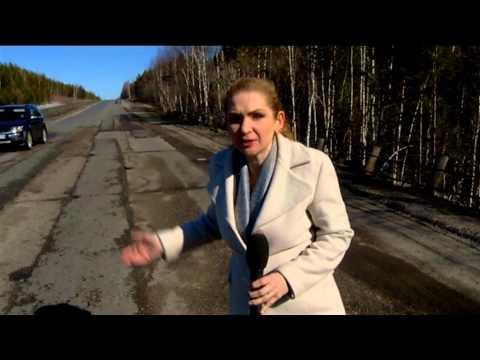 Госавтоинспекция намерена закрыть сразу несколько автомобильных дорог