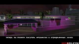 Прохождение GTA Vice City: Миссия 23 - Вымогание