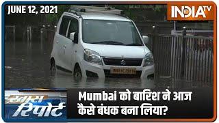Mumbai को बारिश ने आज कैसे बंधक बना लिया? | Special Report - INDIATV
