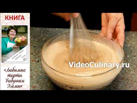 Шоколадный десерт - Простой рецепт от Бабушки Эммы