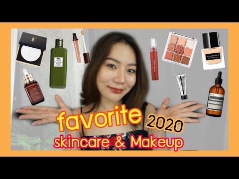 Favorite-Skincare-&-Makeup-ใช้