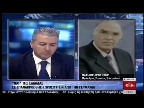Β. Λεβέντης/Δελτίο Ειδήσεων,Egnatia TV/7-8-2017