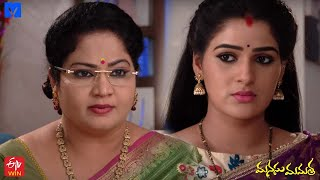 Manasu Mamata Serial Promo - 20th October 2020 - Manasu Mamata Telugu Serial - Mallemalatv - MALLEMALATV