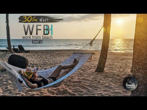WFB-work-from-beach,-Phang-Nga