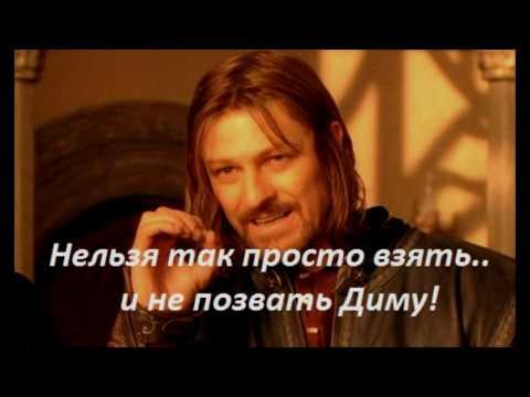 Ведущий Томск - Северск да и весь мир! Дмитрий Ермолов