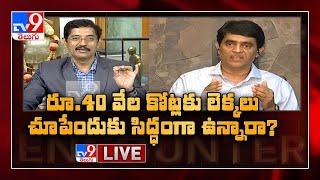 Buggana Rajendra Prasad in Encounter With Murali Krishna LIVE  - TV9 - TV9