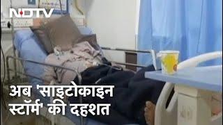 Mumbai में Corona से रिकवर हुए मरीजों के सामने नई परेशानी, दिख रहा 'Cytokine Storm' - NDTVINDIA