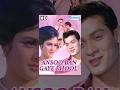 Ansoo Ban Gaye Phool (HD) Hindi Full Movie Ashok Kumar, Deb Mukherjee, Alka Hit Hindi Movie