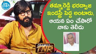 Nirbandham Movie Director Bandi Saroj Kumar shocking comments on Tammareddy Bharadwaja - IDREAMMOVIES