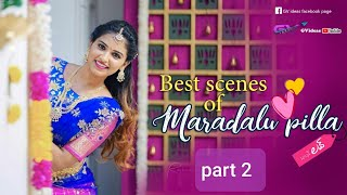 Maradalu Pilla || Telugu Short Film || Latest Short Film 2020 || Best Scenes Part 2 || Gv Ideas - YOUTUBE