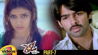 Ram Ready Telugu Full Movie HD | Ram Pothineni | Genelia | Brahmanandam | Part 7 | Mango Videos - MANGOVIDEOS
