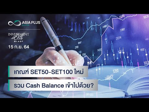 INVESTMENT-CLUB-by-ASP-l-15-ก.