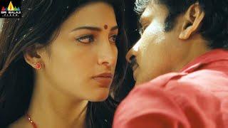 Gabbar Singh Movie Pawan Kalyan and Shruthi Haasan Scene | Latest Telugu Scenes @SriBalajiMovies - SRIBALAJIMOVIES