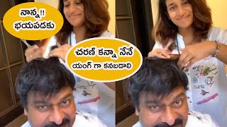 Sushmita Doing Haircut To Her Father Chiranjeevi In Home | Chiranjeevi Latest Video - RAJSHRITELUGU