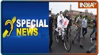 राहुल गांधी का सरकार के खिलाफ हल्ला बोल | Special News | August 3, 2021 - INDIATV