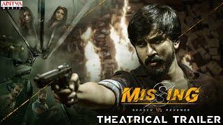 #MISSING - Search vs Revenge Theatrical Trailer | Harsha Narra , Nikkesha | Srini Josyula - ADITYAMUSIC