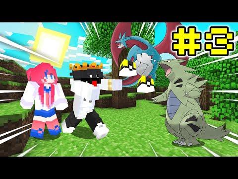 Minecraft-Pixelmon-Zero-#3-มาย