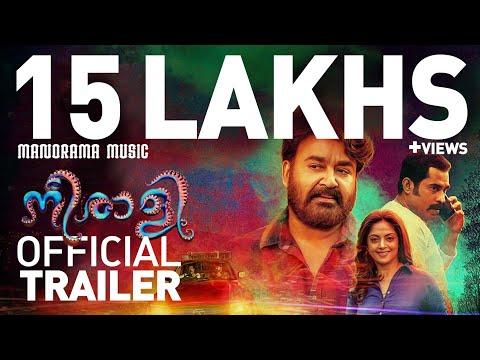 NEERALI  OFFICIAL TRAILER