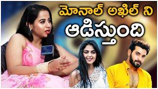 Bigg boss Telugu 4 Contestant Swathi Deekshith About Akhil Sarthak   Swathi Deekshith Interview - TFPC
