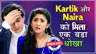 Yeh Rishta Kya Kehlata Hai update | How will Kartik and Naira come out this major problem? | - TELLYCHAKKAR