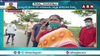 సీతక్క.. మానవత్వం... | MLA Seethakka Save Unknown People Life | ABN Telugu - ABNTELUGUTV