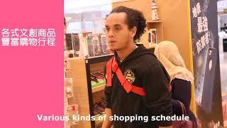 馬來西亞電視臺Astro TV「ROMANTIKA」節目花絮