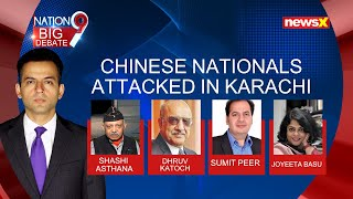 Chinese National Attacked In Karachi | Pak Locals Resist Xi's CPEC Project | NewsX - NEWSXLIVE