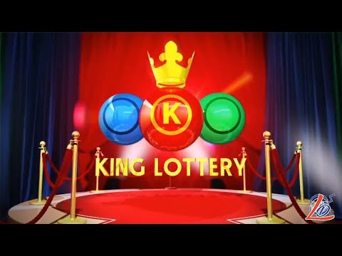 Sorteo de la tarde del 01 de Agosto del 2021 (King Lottery por Freddy Fernandez, Lotería San Martín)