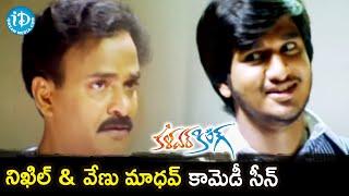 Nikhil backslashu0026 Venu Madhav Comedy Scene | Kalavar King Movie Scenes | Shwetha Basu | Ajay | iDream Movies - IDREAMMOVIES