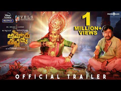 Ammoru Thalli Official Trailer   RJ Balaji   Nayanthara   NJ Saravanan   Girishh Gopalakrishnan