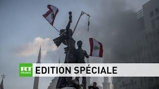 Démission du gouvernement libanais : retrouvez l'édition spéciale de RT France