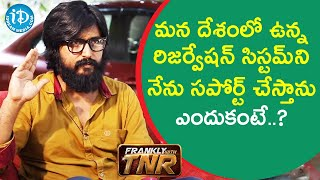 I Support Reservation System in India - Director Bandi Saroj Kumar | Frankly with TNR - IDREAMMOVIES