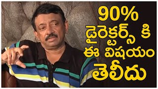 Ram Gopal Varma About Film Making , Direction And Creativity | RGV Interview | TFPC Exclusive - TFPC