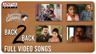Uma Maheswara Ugra Roopasya Back to Back Full Video Songs  | Satyadev | Bijibal | Venkatesh Maha - ADITYAMUSIC
