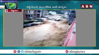 బెల్జియంను అతలాకుతలం చేసిన వరదలు | Huge Flood Devastation In  Belgium | ABN Telugu - ABNTELUGUTV