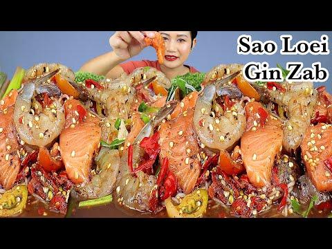 กินตำขนมจีนแซลมอนกุ้งสดเผ็ดๆ‼️