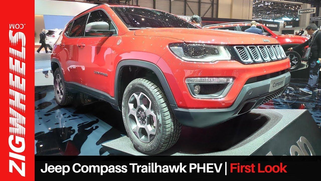 Jeep Compass Trailhawk PHEV 2019 | New Plug-in 4x4 Drivetrain And Visual Tweaks | ZigWheels.com