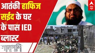Over 17 injured in IED blast in Pakistan | Matrabhumi(23.06.2021) - ABPNEWSTV