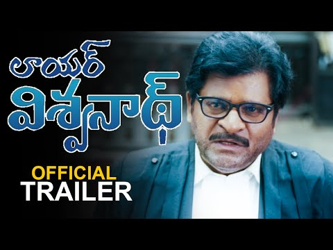 Lawyer Viswanath Movie Official Trailer | Comedian Ali | Filmyfocus.com