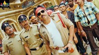 Gabbar Singh Movie Scenes | Pawan Kalyan Warining to Abhimanyu Singh | Latest Telugu Scenes - SRIBALAJIMOVIES