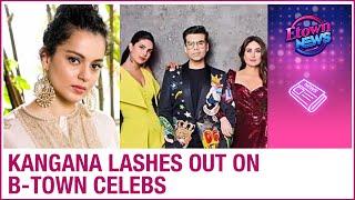 Kangana Ranaut LASHES OUT on Bollywood celebrities over George Floyd case - ZOOMDEKHO