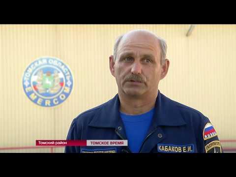 В Молчановском районе утонул 40-летний мужчина