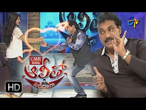 Alitho Saradaga | 31st  October 2016  | Sunil | Full Episode |  ETV Telugu | cinevedika.com