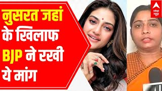 BJP MP seeks probe against Nusrat Jahan over false information about marital status - ABPNEWSTV